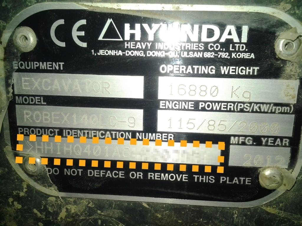 Hyundain tyyppikilpi, josta valmitenumero on ympyröity.